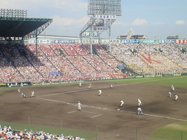 Koshien Stadium during a national highschool championship tournament